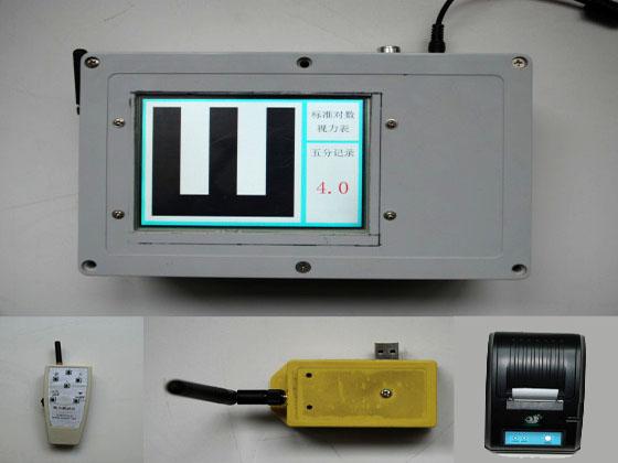 基于stm32的多功能视力测试仪